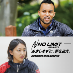 NO LIMIT ATHLETE